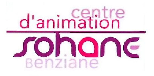 Centre d'animation Sohan Benziane - Paris