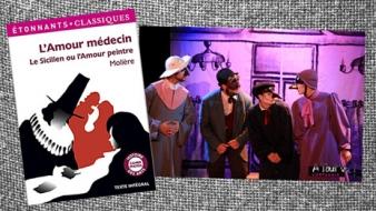Notre Amour Médecin dans une édition de Flammarion